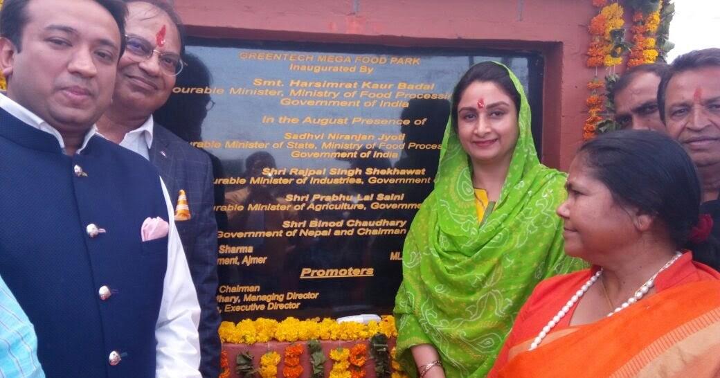 Union Minister Smt Harsimrat Kaur Badal inaugurated Gujarat's first Mega Food Park in Surat