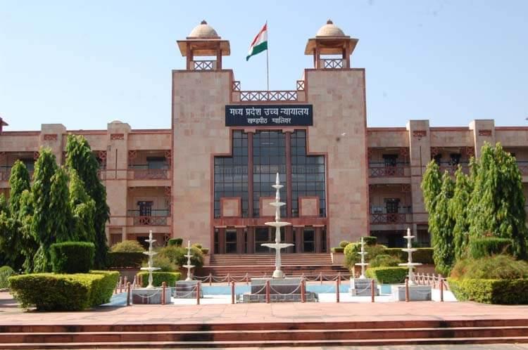 Sanjay Kumar Seth takes oath as Chief Justice of Madhya Pradesh High Court