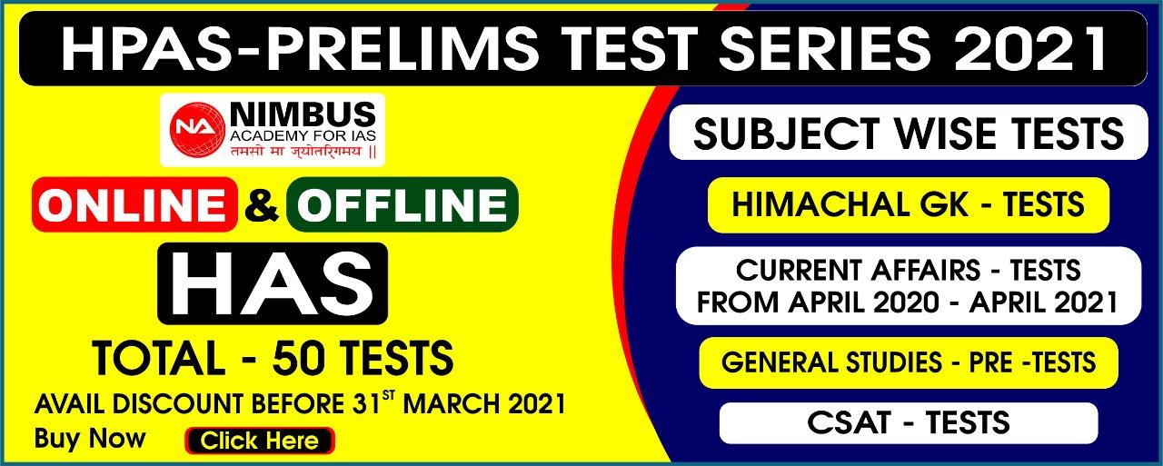 HAS/HPAS Prelims Test Series 2021